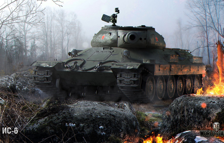 Photo wallpaper forest, fog, fire, sparks, tank, heavy, Soviet, World of Tanks, Is-6