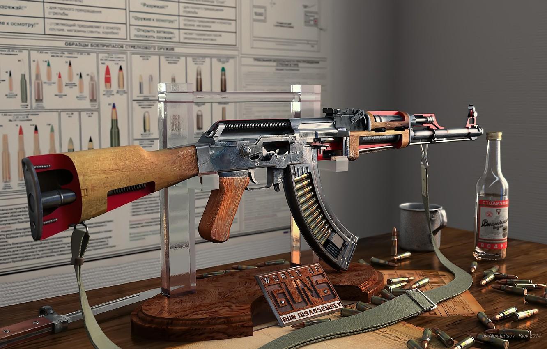 Photo wallpaper rendering, weapons, the cut, poster, machine, mug, cartridges, vodka, AK 47, Kalashnikov Cutaway, Alexander Iartsev