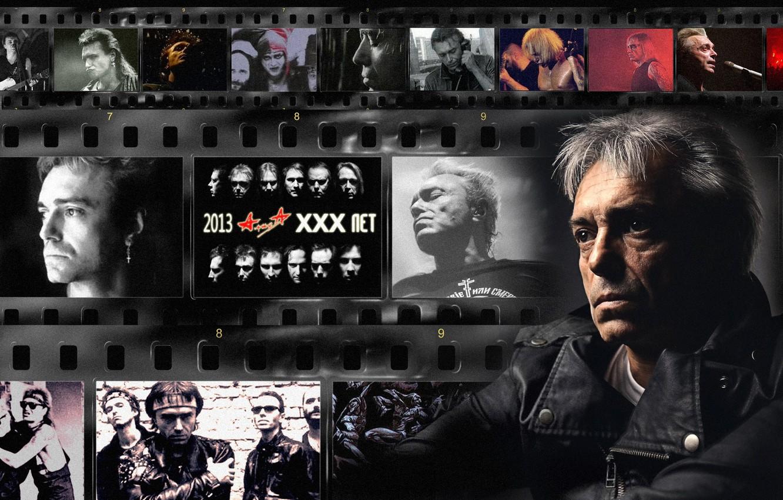 Photo wallpaper music, background, Wallpaper, group, rock, Russian rock, Konstantin Kinchev, Alice