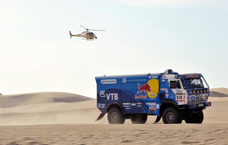 Photo wallpaper machine, Auto, Blue, Sport, Desert, Helicopter, Truck, Race, Day, Heat, Red Bull, KAMAZ, Rally, KAMAZ, …