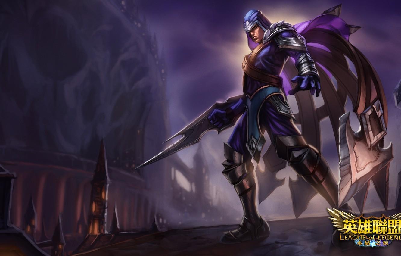 Photo wallpaper lol, League of Legends, Talon