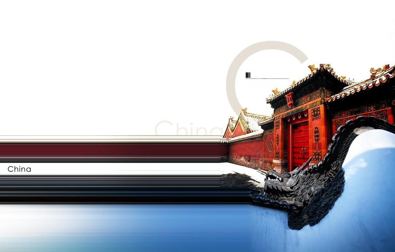 Photo wallpaper the city, castle, dragon, China, China
