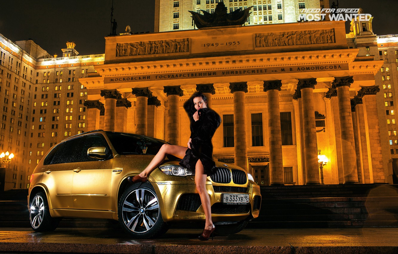 Photo wallpaper bmw, BMW, legs, nfs, most wanted, gold, smotra