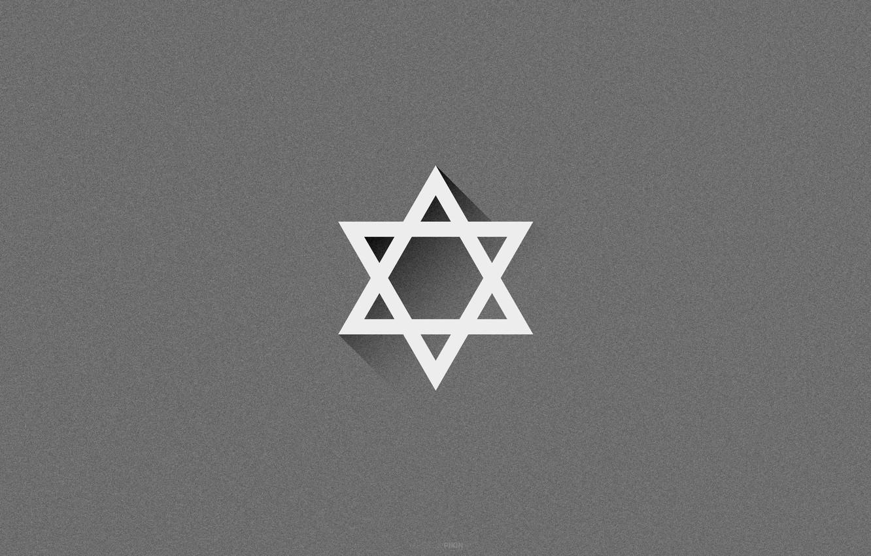 Photo wallpaper Israel, Judaism, the Jews