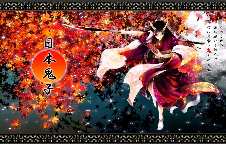 Photo wallpaper leaves, girl, mask, characters, horns, kimono, maple, red eyes, japan, peak, youkai
