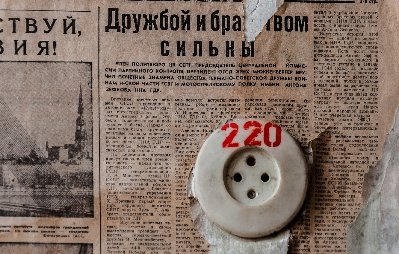 Photo wallpaper background, newspaper, outlet