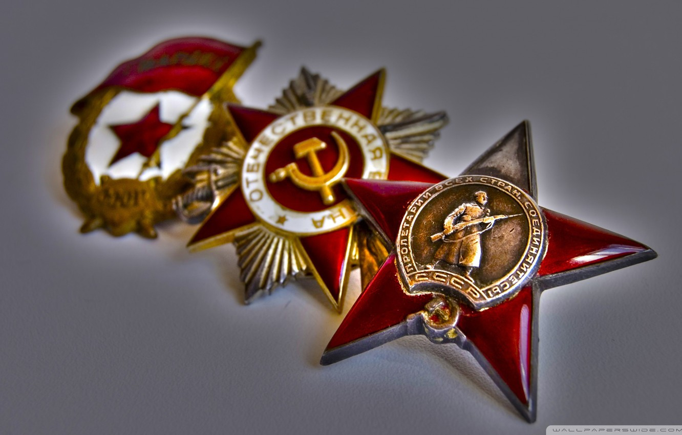 Photo wallpaper Patriotic war, Order, the red banner and red star