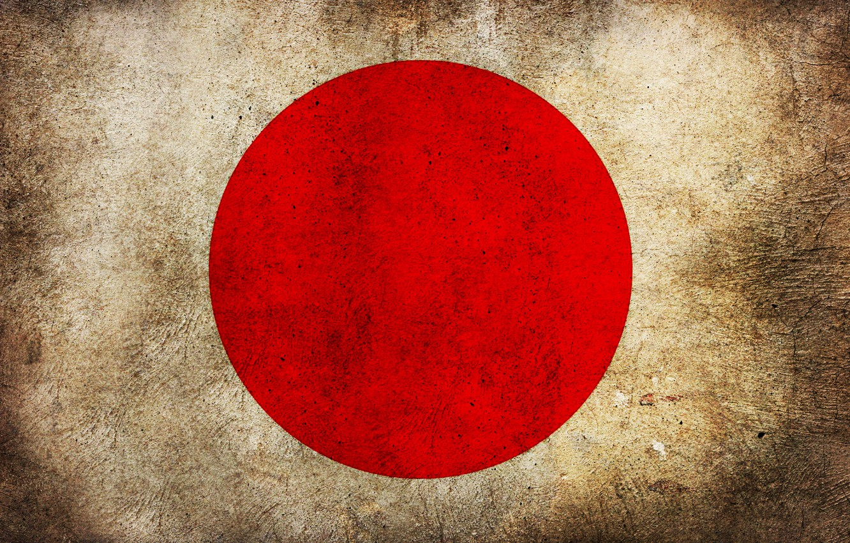 Photo wallpaper Japan, flag, dirt