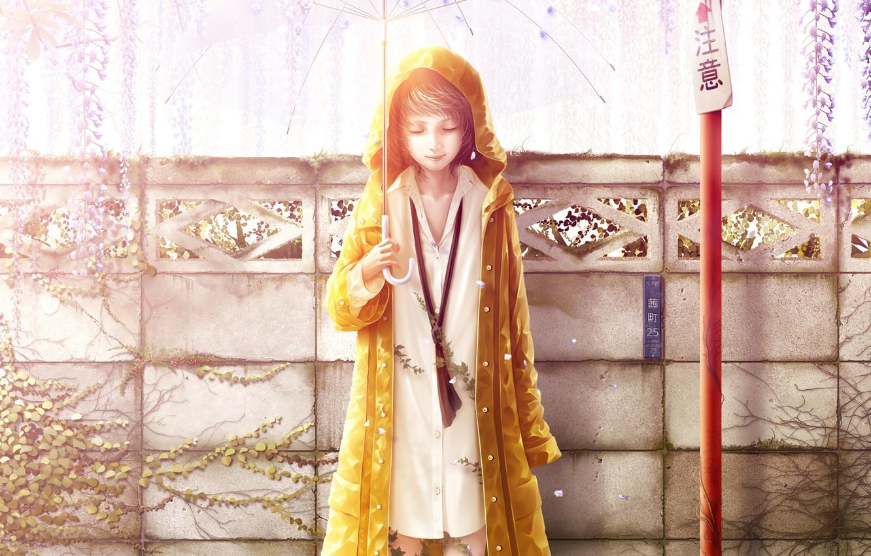 Photo wallpaper leaves, girl, the fence, umbrella, art, shirt, cloak, bouno satoshi