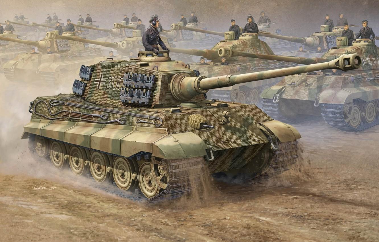 Photo wallpaper war, tank, Art, Stroy, heavy, German, Tiger II, PzKpfw VI Ausf. B, Tank weapon, Royal …