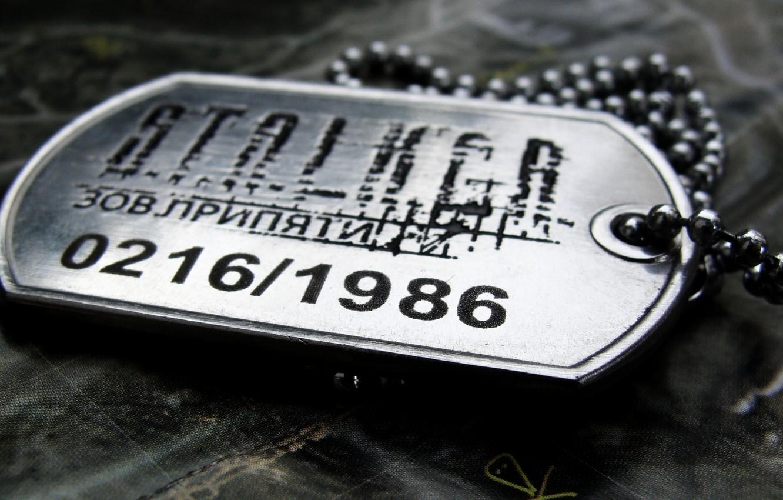 Photo wallpaper badge, Stalker, call of Pripyat, 0216/1986