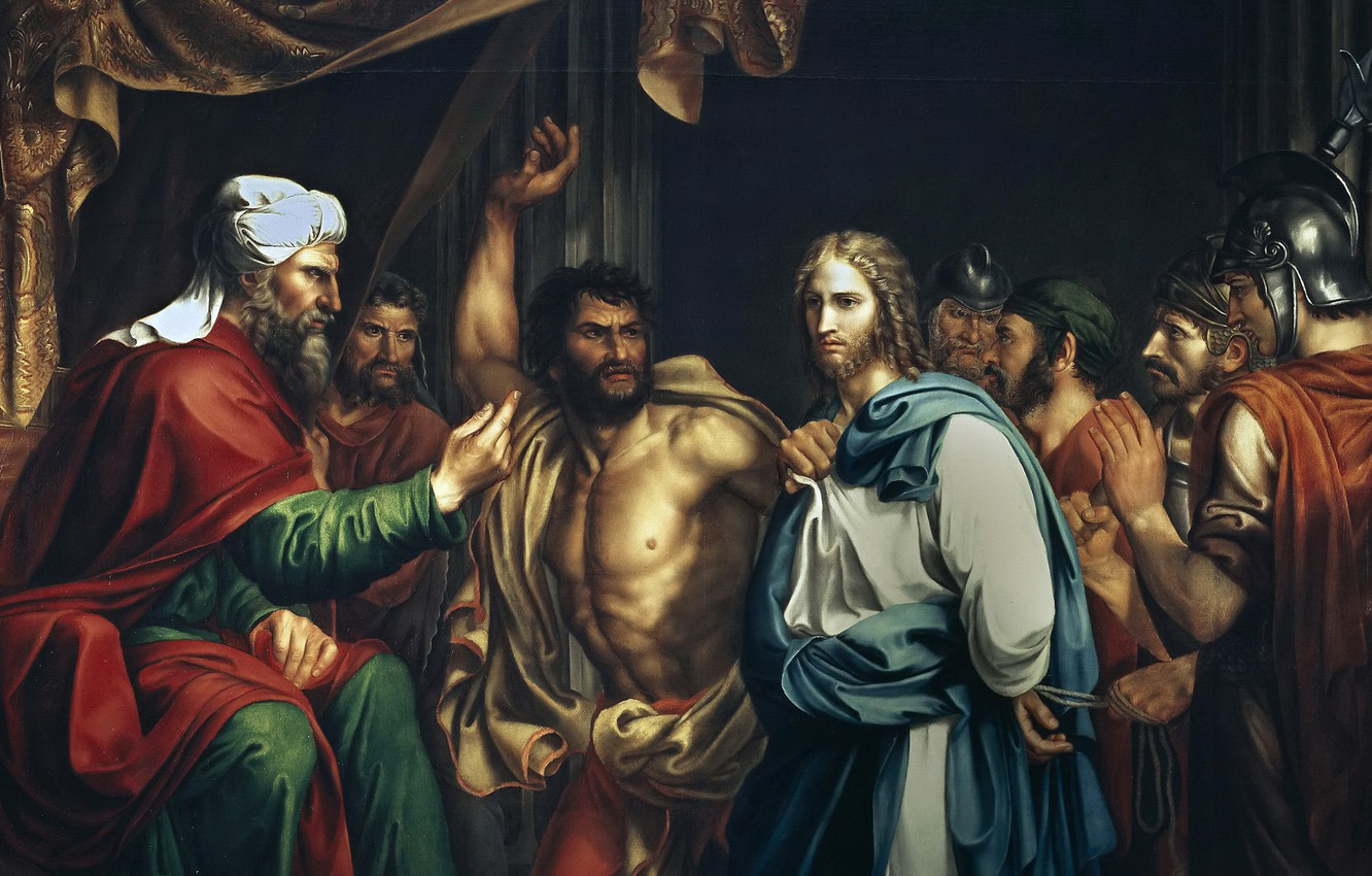 Photo wallpaper picture, mythology, Jose Madrazo, Jesus in the House of Caiaphas