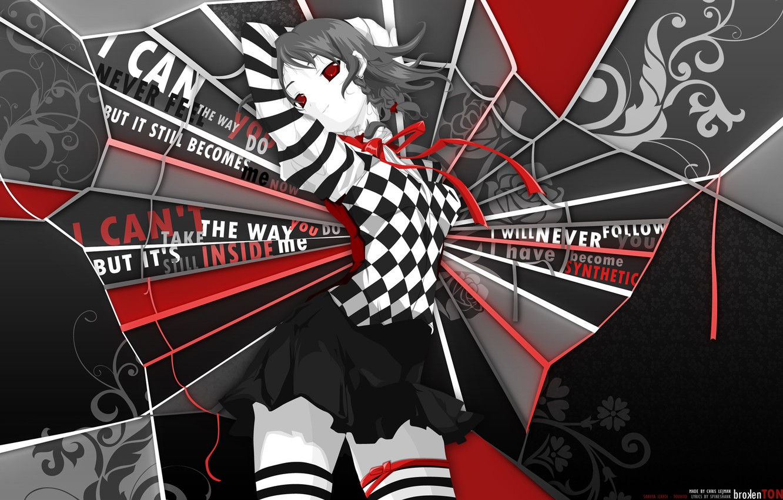 Photo wallpaper red eyes, touhou, izayoi sakuya, black skirt