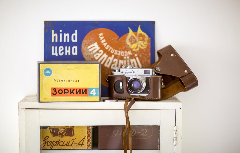 Photo wallpaper box, camera, the camera, ZORKI-4