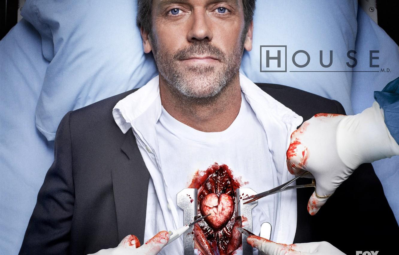 Photo wallpaper heart, House, Dr. house, Hugh Laurie