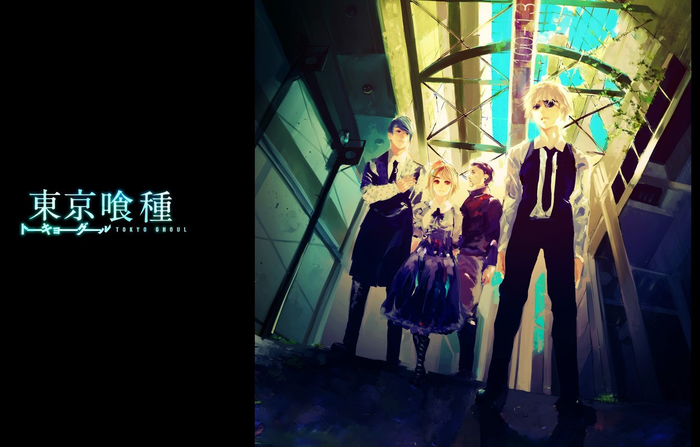 Photo wallpaper anime, anime, Tokyo Ghoul, Ken Kanek, Tokyo Ghoul, Hinami Fueguchi, Kazuichi Banjo, Shuu Tsukiyama