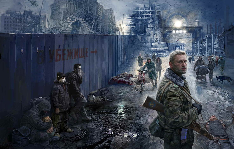 Photo wallpaper road, people, soldiers, machine, heroes, corpses, asylum, slush, Postapocalyptic, film, refugees