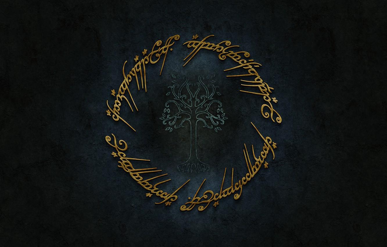 Photo wallpaper logo, gold, Lord of The Rings, Tolkien, Sindarin