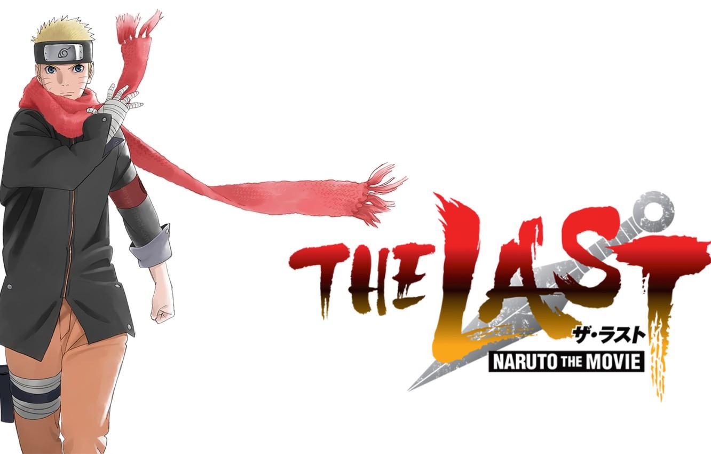 Photo wallpaper Naruto, The film, NARUTO, Uzumaki Naruto, Light Background, Naruto The Movie: The Last