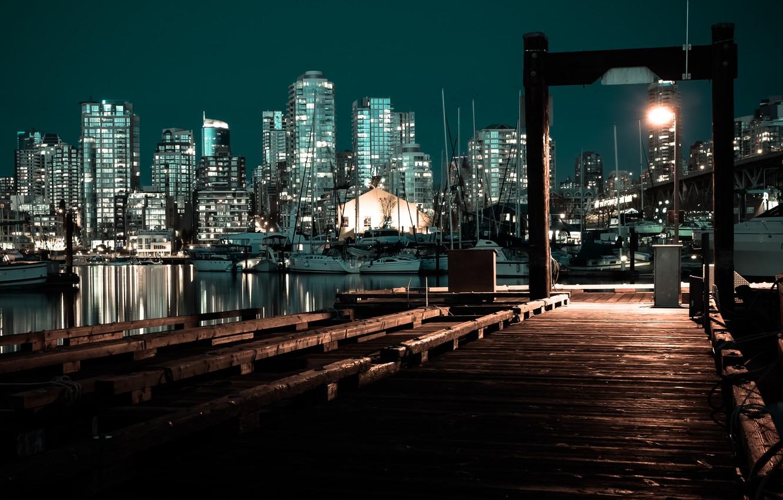 Photo wallpaper night, the city, pierce