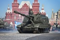 Picture parade, Russia, May 9, installation, artillery, SAU, Self-propelled, howitzer, 152 mm, Msta-S, Victory Parade, Red ...