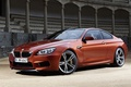 Picture background, BMW, BMW, supercar, coupe, the front