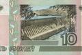 Picture 13, photo, texture, different, Wallpaper, money, paper, 10