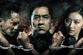 Picture Demon-cha 2013 Italian, Police story 4, Jackie Chan, Jackie Chan, handcuffs