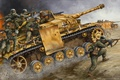 Picture the Germans, war, Stug IV, Stug, Germany, soldiers, the Wehrmacht