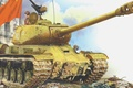 Picture flag, tanker, Is-122, Joseph Stalin, figure, heavy tank, the swastika, the second world war, The ...
