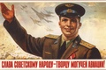 Picture USSR, poster, aviation, communism, poster