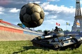 Picture art, victory, abstraction, sports, Eiffel tower, average, Soviet, WOT, giant, stadium, World of Tanks, beautiful, ...