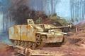 Picture sturmgeshutz, assault gun, StuG.III Ausf.G, shtug, Assault gun, SAU, figure, self-propelled artillery