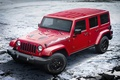 Picture jeep, 2015, Wrangler, Jeep, Wrangler, Unlimited