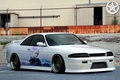Picture nissan, skyline, r33
