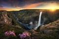 Picture waterfall, mountains, sunset