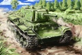 Picture USSR, history, World of tanks, WoT, Soviet, heavy tank
