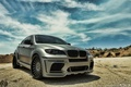 Picture tuning, road, bmw, BMW, tuning, clouds, the sun, the sky, the asvaltu