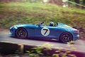 Picture in motion, Project 7, Jaguar, side view, machine, Concept