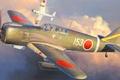 Picture aviation, ww2, painting, Kawasaki Ki-100, war, art