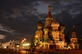 Picture lighting, the city, Moscow