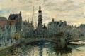 Picture picture, the urban landscape, Claude Monet, Bridge in Amsterdam