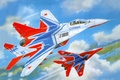 Picture the plane, group, fighter, art, composition, MiG, generation, OKB, Russian, multipurpose, name, MiG-29, The MiG-29, ...