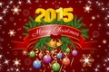 Picture graphics, decoration, Christmas, new year, 2015