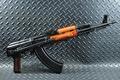 Picture background, machine, Kalashnikov, AKMS