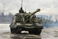 Picture weapons, 152 mm, MSTA, artillery, self-propelled