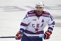 Picture sport, hockey, hockey player, Ilya Kovalchuk, hockey, SKA
