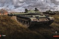 Picture field, grass, clouds, fire, smoke, tanks, World of Tanks, THE T-62A, Soviet, average