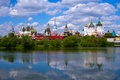 Picture the monastery, water, reflection, nature, summer, Izmailovo, the city