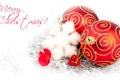 Picture merry christmas, snowflake, holiday, Christmas decorations